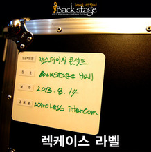 [BACKSTAGE]RACK CASE LABEL 렉케이스 라벨